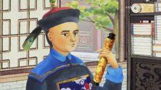 『三字経』第14単元 乾隆帝と紀暁嵐