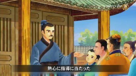 『三字経』 第15単元 孔子の話