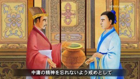 『三字経』 第16単元 文質彬彬にして君子なり