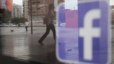 FBの中国企業との利用者データ共有、米議会幹部が強く反発