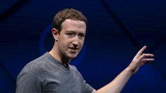 フェイスブック社、中国のファーウェイ等にユーザーデータを提供
