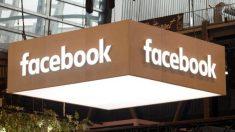 米フェイスブックなど3社、コンテンツ管理巡り下院委で証言へ