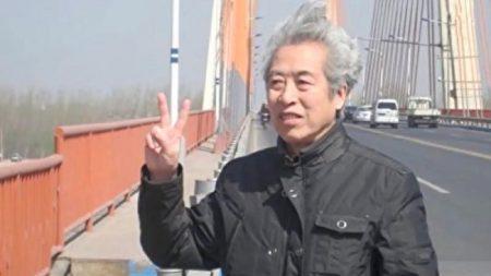 中国の元大学教授、連行されて音信不通 反体制論調が災いか