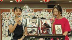 【猫好きさんの祭典】「にゃんだらけVol.6」浅草で開催 東ちづるさんがトークショー