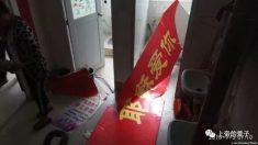 宗教弾圧を強める中国 河南省で多くの家庭教会が閉鎖