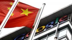 米超党派下院議員、グーグルに中国市場再参入の有無で回答要請