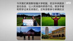 【動画ニュース】中国で「ツイート撲滅運動」が加速 過去のツイートの削除を強要