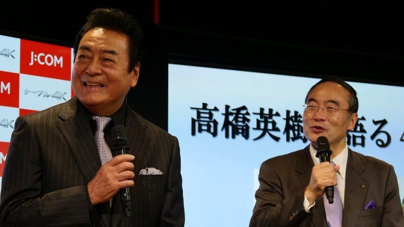新4K8K衛星放送記念イベント「高橋英樹が語る4Kの世界」