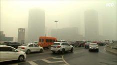【動画ニュース】北京で深刻なスモッグ 「最悪レベルの大気汚染」