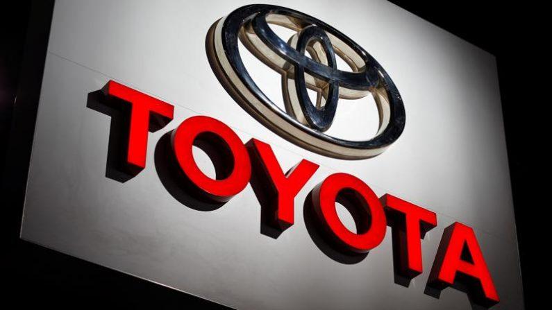 トヨタ、今期営業利益予想を2兆4000億円に上方修正 為替の影響などで