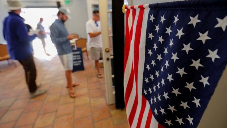 米中間選挙アップデート:日本時間午後4時46分時点の結果