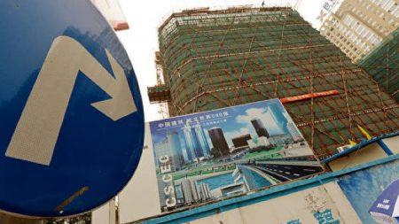 中国住宅価格が下落 値引き販売に抗議デモ頻発