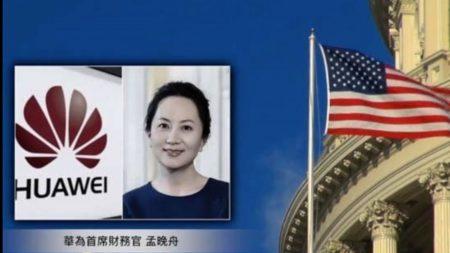 【動画ニュース】貿易戦争の肝心な時にファーウェイCFO逮捕