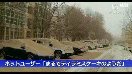 【動画ニュース】新疆で降雪と砂嵐 一帯がまるで「ティラミスケーキ」