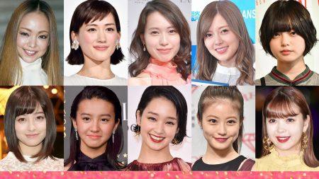 2018「今年の顔」発表 安室奈美恵、白石麻衣、田中圭、吉沢亮ら男女各10組選出