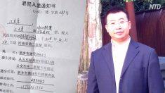 【動画ニュース】人権派弁護士、江天勇氏が2月に釈放 妹「拷問で衣類がぼろぼろに…」