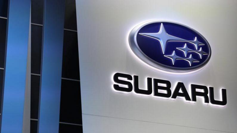 SUBARU、群馬製作所の生産を再開