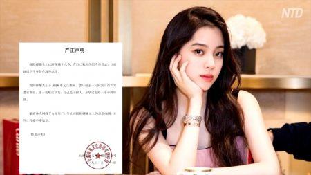 【動画ニュース】台湾籍芸能人に政治的立場表明を強要「まるで文革式批判闘争の再来」