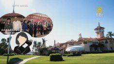 【動画ニュース】トランプ大統領別荘侵入事件 中共統一戦線部が浮上