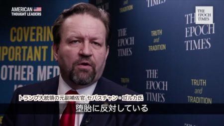 【動画ニュース】トランプ大統領の元副補佐官「2020年大統領選は自由と圧迫の選択」