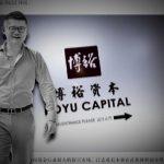 【動画ニュース】中国人実業家が江沢民一家の隠し財産を暴露