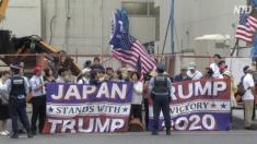 【動画ニュース】G20サミット閉幕 トランプファン日本でも急増