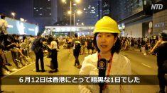 【動画ニュース】「警察の発砲を見て 抗議参加を決心」香港市民