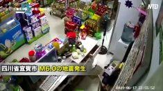 【動画ニュース】中国の顔認証システム 「大地震がきたら全滅だ」
