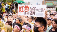 【動画ニュース】 「なぜ台湾の悪口ばかり書くの」息子の質問がきっかけで赤色新聞社を辞職した記者