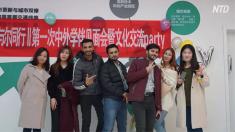 【動画ニュース】清華大学が外国人学生の入学試験を免除 「十年の受験生活が国籍に負ける」