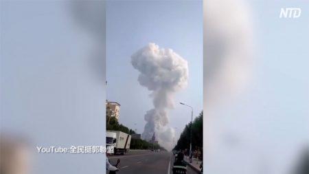 【動画ニュース】河南省でガス工場爆発 当局は情報封鎖