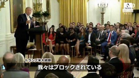 【動画ニュース】「言論の自由を!」トランプ大統領がSNSサミット開催