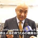 【動画ニュース】「中国の臓器狩りはジェノサイド」国際人権専門家