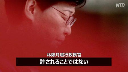 【動画ニュース】「辞任したい」香港行政長官の音声流出 記者会見では辞意否定