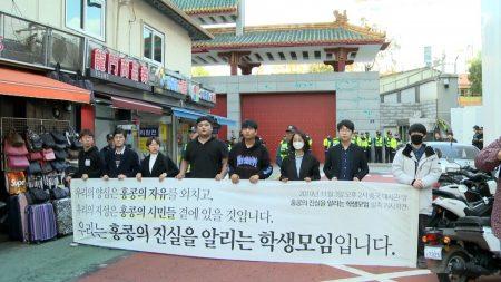 中国人留学生が大学の壁新聞破壊 韓国人学生が警察に訴状
