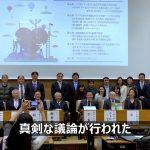【動画ニュース】「中共の臓器移植ツアーに対するファイヤーウォールを」日・韓・台の専門家がシンポジウム