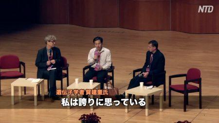 【動画ニュース】遺伝子編集ベビーを誕生させた賀建奎氏に懲役3年の実刑