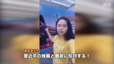 【動画ニュース】習近平の「顔」に墨をかけた女性 1年後別人になって釈放
