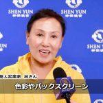 在日中国人企業家「神韻を誇りに思う」