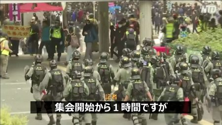 【動画ニュース】香港の「天下制裁集会」強制的に中断 主催者は逮捕