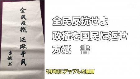 病院の現状を撮影した武漢市民を拘束 中共公安部の命令