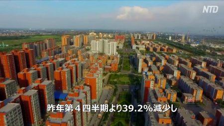 中国の不動産市場成約件数が過去5年で最低に 小売店舗が続々と閉店