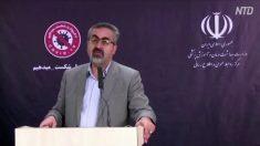 「中共のデータは痛ましい冗談」イラン保健省報道官が中共を非難