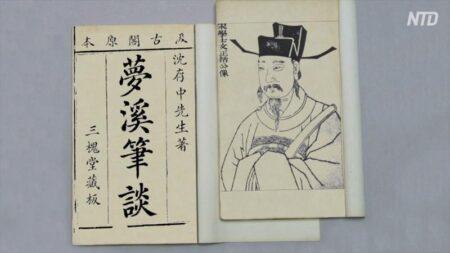 皇帝と仙人の不思議な薬