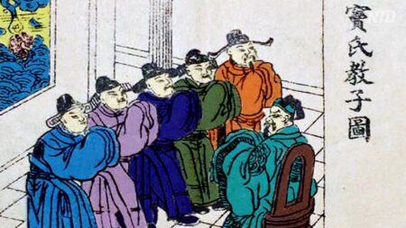 【歴史人物】竇燕山と出世した5人の子ども