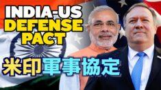 インドと米国が対中軍事協定に調印=週間中国ニュース【チャイナ・アンセンサード】