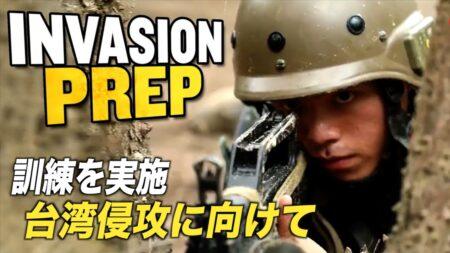 中共 台湾侵攻に向けて訓練を実施【チャイナ・アンセンサード】